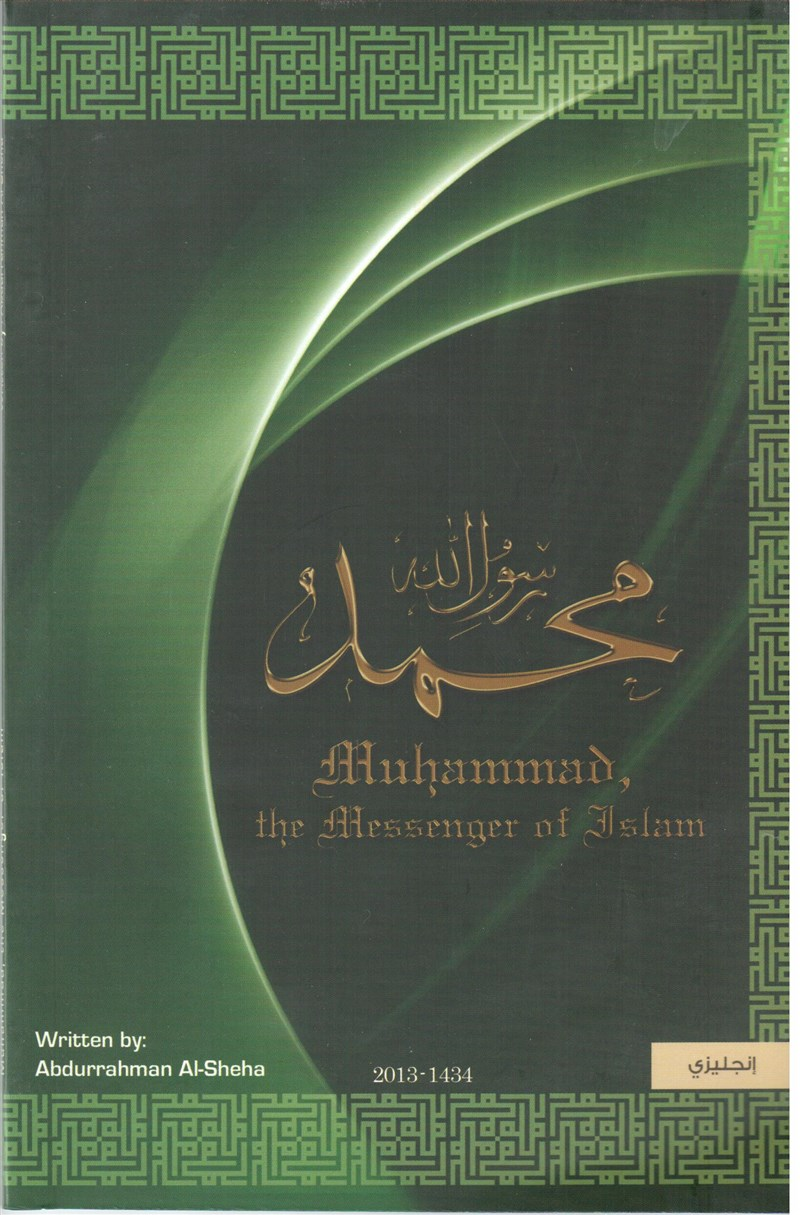 Muhammad, the Messenger of Allah