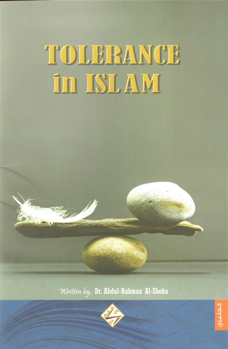 The Tolerance of Islam